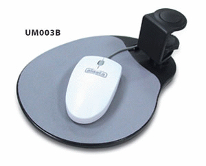 Under Desk Mouse Tray, black
